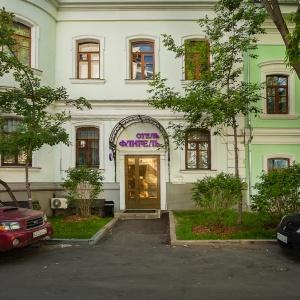 Hotel Fligel