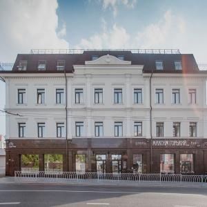 Hotel Maksim Gorky