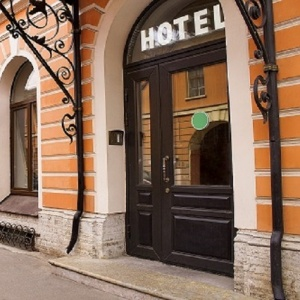 Гостиница Еллоу Отель