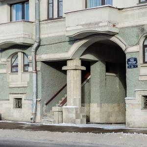 Гостиница Симпл Бон Вояж