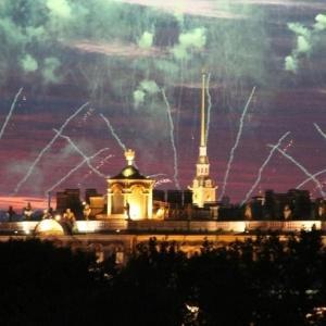 Solo Panorama Palace Square