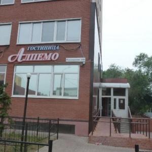 Гостиница Алпемо