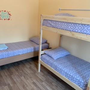 Guest House an Kirov