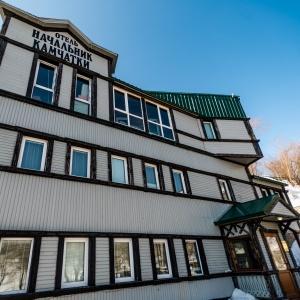 Hotel Nachalnik Kamchatki