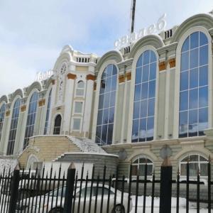 Гостиница Дворец Свадеб