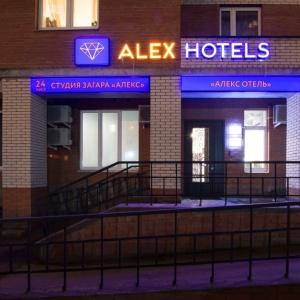 Гостиница Алекс Отель на Звездной