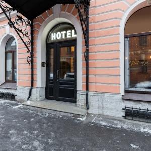 Гостиница Номера на Садовой