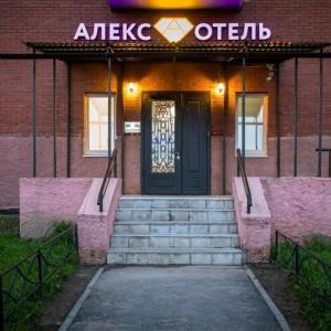 Гостиница Алекс Отель на Косыгина
