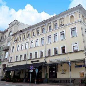 Гостиница Чайковский