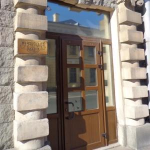 Гостиница Май Фэворит Гарден Отель