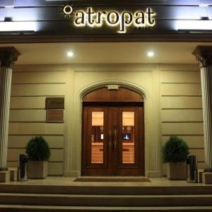Атропат