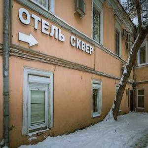Гостиница Сквер
