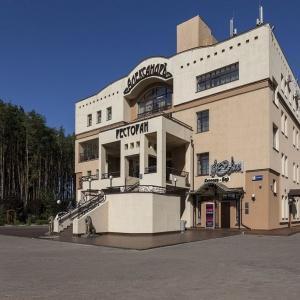 Гостиница Александръ Загородный Клуб