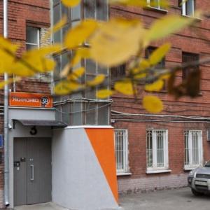 Гостиница Якиманка 38