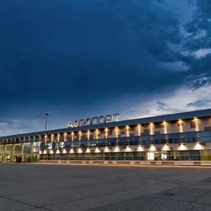 Гостиница Хейли Аэропорт Отель