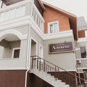 Гостиница Алексес
