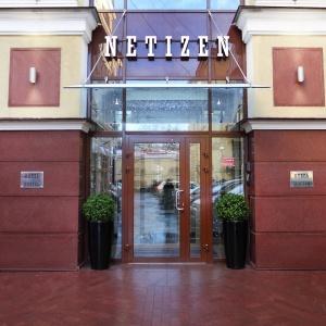 Хостел Нетизен Санкт-Петербург Центр