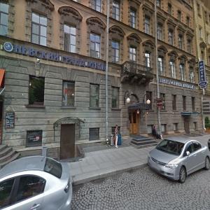 Гостиница Невский Гранд Энерджи