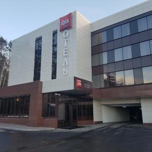 Гостиница Ибис Москва Аэропорт Домодедово