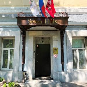 Seven Hills Lubyanka