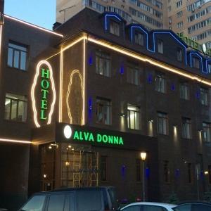 Гостиница Альва Донна