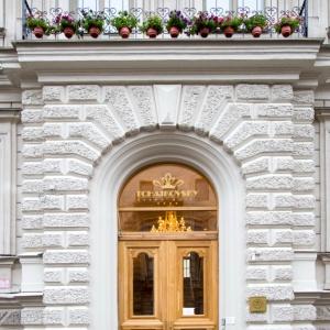 Гостиница Чайковский Гранд Отель