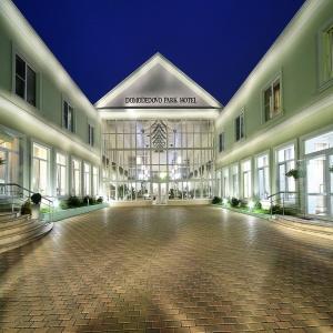 Де Лоре Парк-Отель Домодедово (б. Домодедово Парк-Отель)