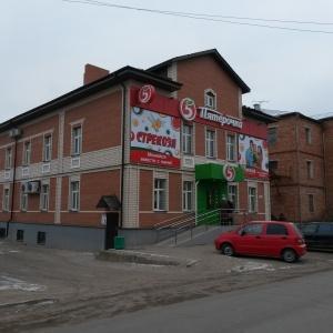 Гостиница Картуши