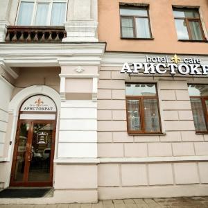Hotel Aristocrat Boutique-Hotel