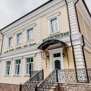 Hotel Voskresenskiy Boutique-Hotel