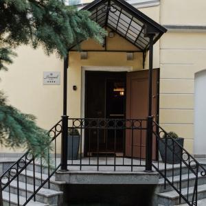 Гостиница Меншиков Бутик-Отель