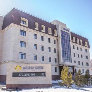 Hotel Aisha Bibi Apart Hotel