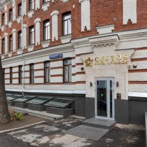 Гостиница Кустос Риверсайд Отель