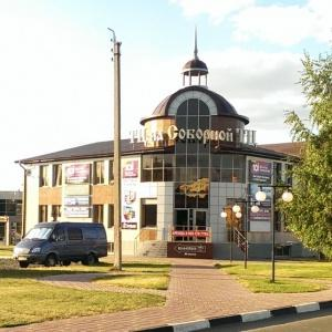 Отель на Соборной