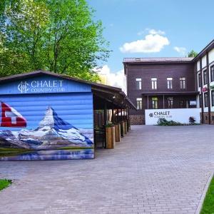 Гостиница Шале Кантри Клаб