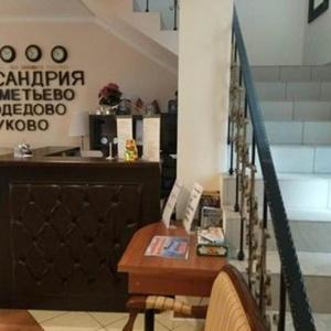 Гостиница Александрия-Внуково