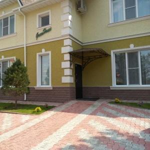 Гостиница Зелёный Дом Апарт-Отель