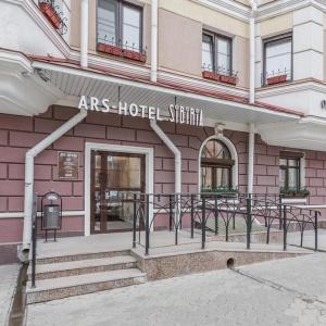 Гостиница Арс-Отель Сибирия
