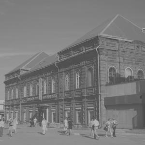 Гостиница Бутик-Отель Голд