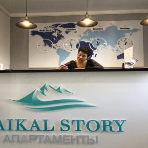 Апартотель Байкальская История