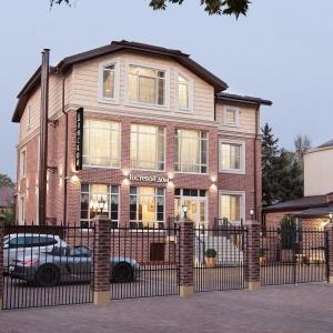 Гостиница Гостевой Дом Донской