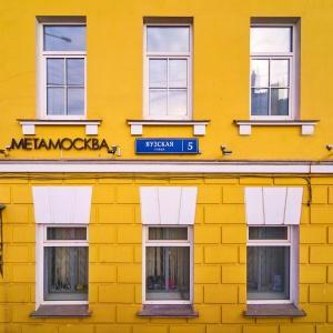 Гостиница МетаМосква