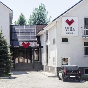 Гостиница Вилла Классик