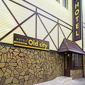 Гостиница Олд Сити Отель Самара