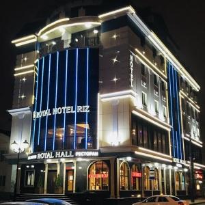 Гостиница Роял Отель Риз