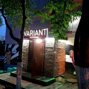 Гостиница Вариант