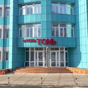 Hotel Tom