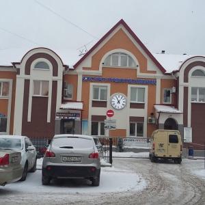 Тюмень Тайм Отель