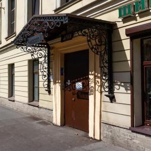 Гостиница Ария на Кирочной