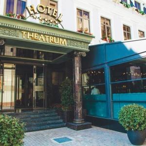 Гостиница Театрум Отель